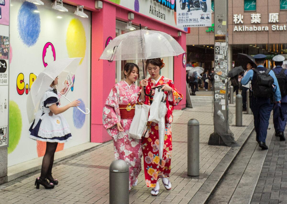 Ordinary Japan - Denis Grau